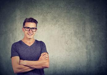 Nerdy smart man in glasses