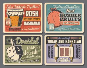 Jewish Hanukkah and New Year holiday