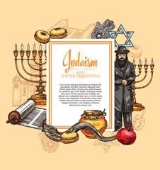 Judaism religion and Jewish tradition symbols