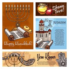 Judaism, Jewish religious holidays, vector