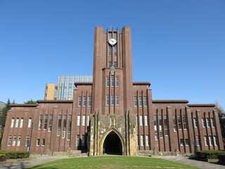 Spoed Fotobehang Aziatische Plekken 東京大学の安田講堂 The University of Tokyo (Yasuda Auditorium)