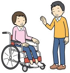 障碍者と健常者