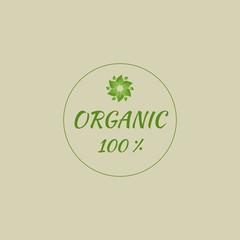 Vegan cafe logo with decorative lettering. Food design. Design template for cafe, restaurant, menu, vegan shops, print, banner, stamp, emblem, label. Vector sign illustration