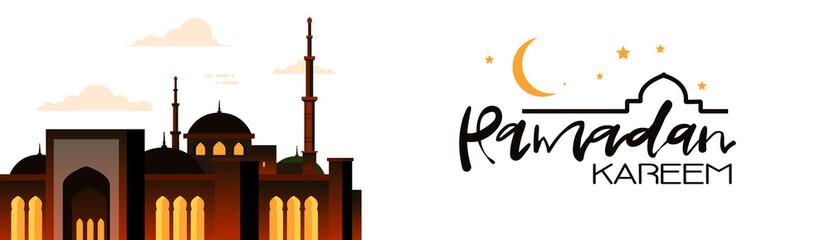 Ramadan kareem muslim religion holy month flat banner copy space vector illustration