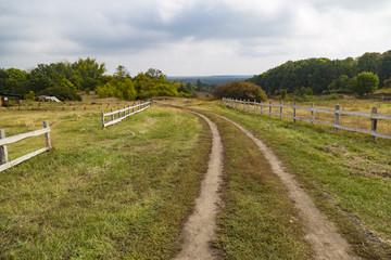 Сolorful autumn rural scenery