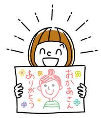 イラスト素材:お母さんの似顔絵を見せる女の子