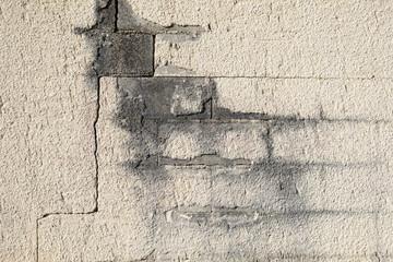 mur de parpaing fissuré