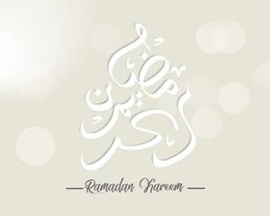 ramadan kareem  islamic greeting background with floral pattern