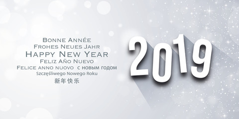 New Year Wishes Card - Happy New Year 2019