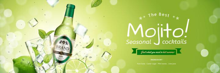 Seasonal mojito banner ads