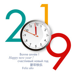 Carte de vœux 2019 avec un cadran de montre, marquant le compte à rebours pour le passage à la nouvelle année.