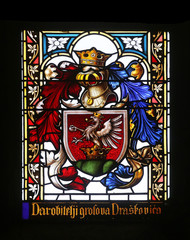 Coat of arms of the Counts Draskovic, stained glass in Zagreb cathedral dedicated to the Assumption of Mary