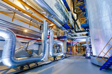 Production turbine workshops of the Vostochnaya thermal power station in Vladivostok