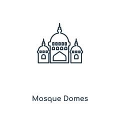 mosque domes icon vector