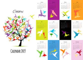 Colibri, calendar 2019 design
