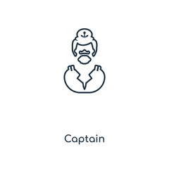 captain icon vector