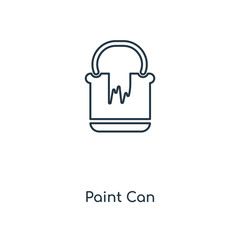 paint can icon vector