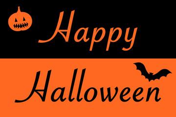 Halloween en naranja y negro
