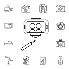 Selfie icon. Detailed set of photo camera icons. Premium quality graphic design icon. One of the collection icons for websites, web design, mobile app