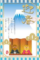 年賀状素材:和柄 2019年 ゆるキャラの猪のファミリーと富士山 イラスト素材 年賀状テンプレート