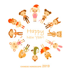Chinese horoscope. Vector cartoon New Year's card with people