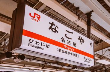 Nagoya station sign at platform of Nagoya station - Japan