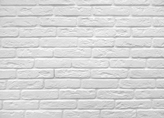 White color of modern style design decorative brick real stone wall