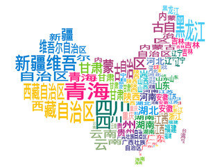 China Wordle Provinces Word Cloud