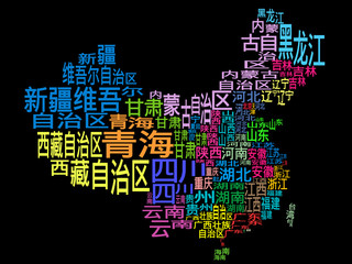 Chinese Wordle Provinces Word Cloud Dark Neon