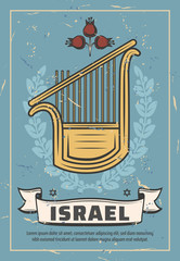 Israel travel and Jewish harp with laurel wreath