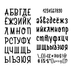 Russian alphabet - Cyrillic of uppercase and lowercase hand drawn letters isolated on white background. calligraphy brush script vector illustration