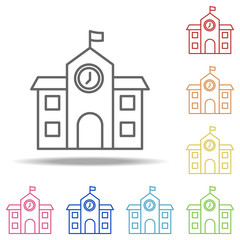 school icon. Elements of Building Landmarks in multi color style icons. Simple icon for websites, web design, mobile app, info graphics