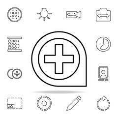 Star sign icon. Image icons universal set for web and mobile