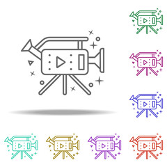 camera dusk icon. Elements of Birthday in multi color style icons. Simple icon for websites, web design, mobile app, info graphics