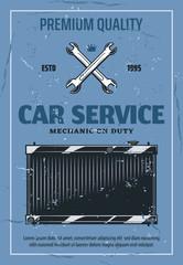 Car radiator repair and service, vector