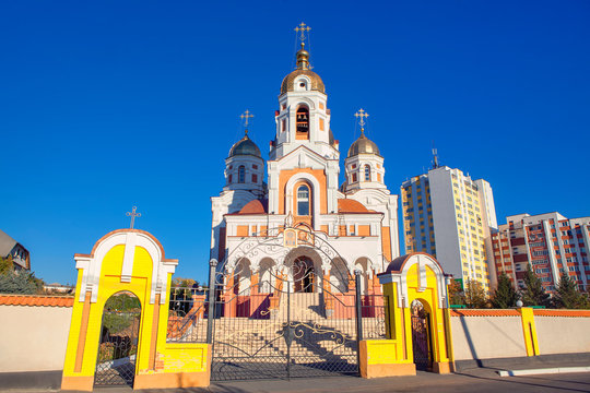 Cathedral of St. Mihail the Archangel