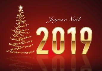 Classique carte de vœux 2019 avec le traditionnelle sapin de noël, fait avec une guirlande dorée pour souhaiter un joyeux noël.