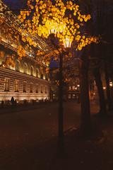 Parliament building in Riga in autumn