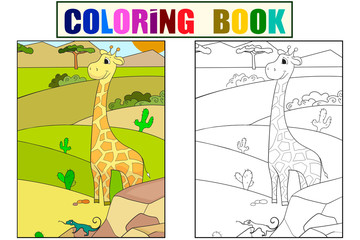 Children picture cartoon animal Safari. The giraffe is walking in the clearing. Raster Coloring, black and white