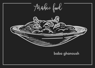 Baba ghanoush in deep bowl from Arabic food. Popular dish of oriental cuisine, that consists of chopped ready-made aubergines mixed with seasoning