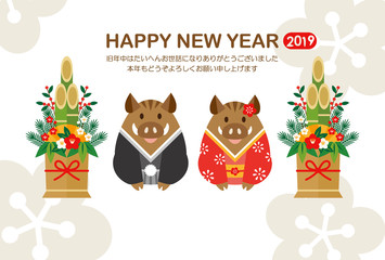 New Years Greeting Of Kimono Boar Couple With Flower Background