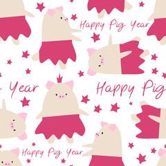 Seamless cartoon pig New Year symbol cute pattern background