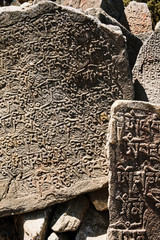 Buddhist scripture carved into stone