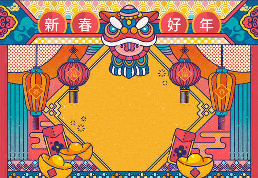 Line style Chinese new year design