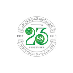 "23rd September Saudi Arabia National Day Logo, Typographic emblems & badge with White Background,  An inscription in English ""Happy Saudi National Day & Motto"", vector illustration"