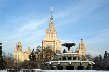 Moscow State University Main building against the blue sky