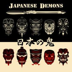 Mask Japanese Demon