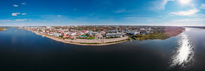 Panoramic view of city Autumn, Tom river.