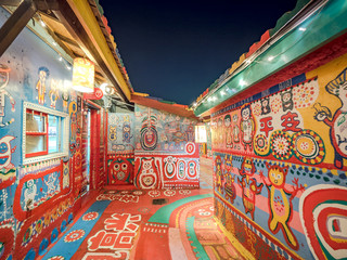 Rainbow Village in Taichung City, Taiwan.