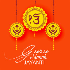 nice and beautiful abstract for Gurunanak Jayanti with nice and creative design illustration.